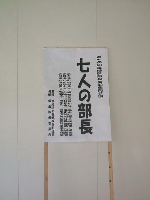DSCF0791.JPG