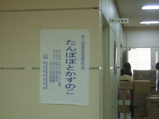 DSCF1037.JPG